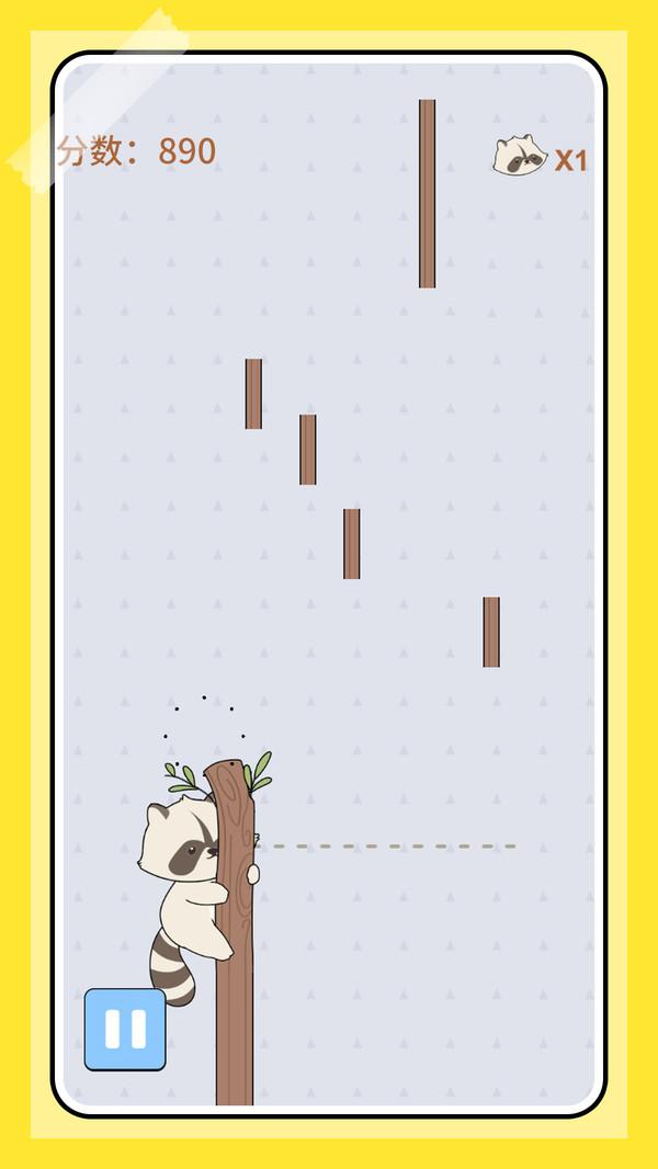 不休的节奏音乐大师游戏官方安卓版图片1