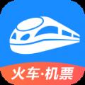 智行火车票最新版