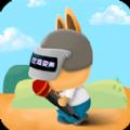 王者语音包变声器App