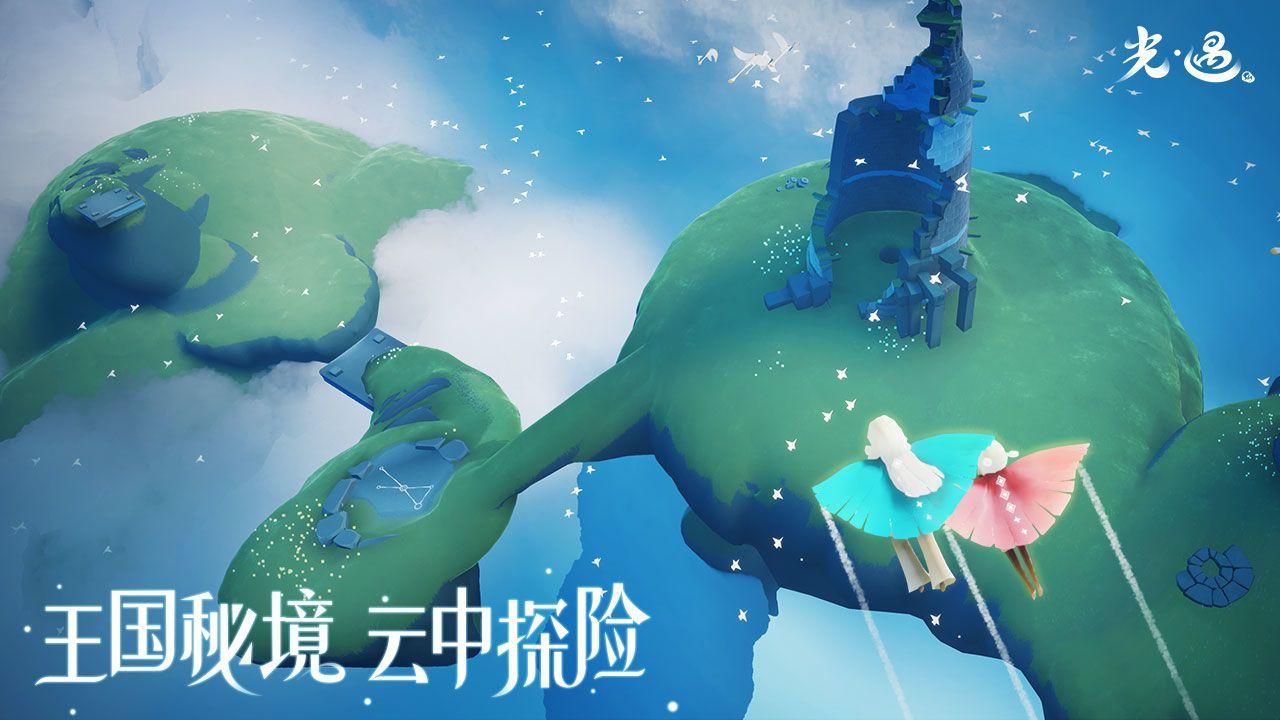 光遇小王子季小金人全部位置图文介绍:小王子季小金人光之翼位置一览[多图]