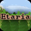 埃塔利亚生存冒险游戏