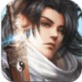 剑混沌灵诛天记手游官方版 v1.0