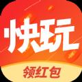 快玩短视频app最新版 v1.0.2.4
