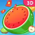 西瓜爱消除3D红包版