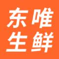 东唯电商App