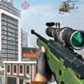 城市狙击手射击任务游戏