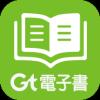 华为Gt电子书APP