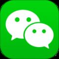 微信客服app