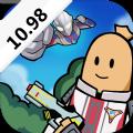 香肠派对s10赛季下载游戏正版安装最新10.98 v11.70
