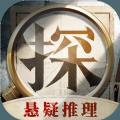 赏金侦探1.1.0版本