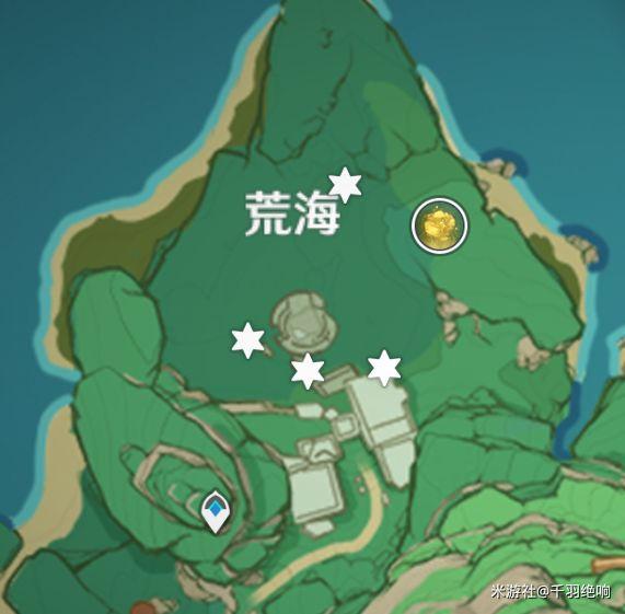 原神稻妻荒海解密图文攻略:荒海机关解密教程[多图]图片2