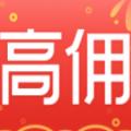优竞高佣省钱App