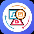 税特格式转换器app