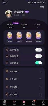 月牙兔app下载最新版图3: