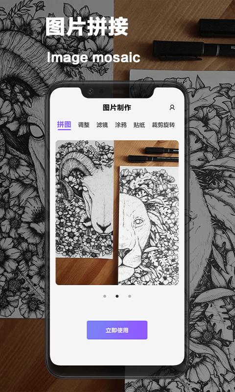 vsco照片编辑app免费版图4:
