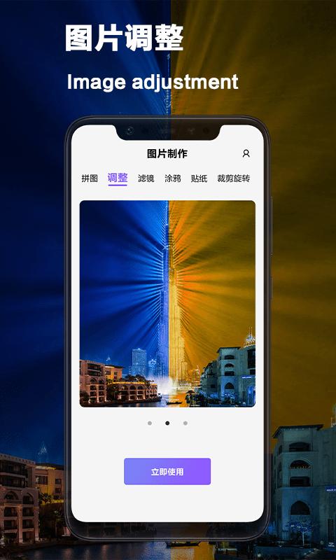 vsco照片编辑app免费版图1: