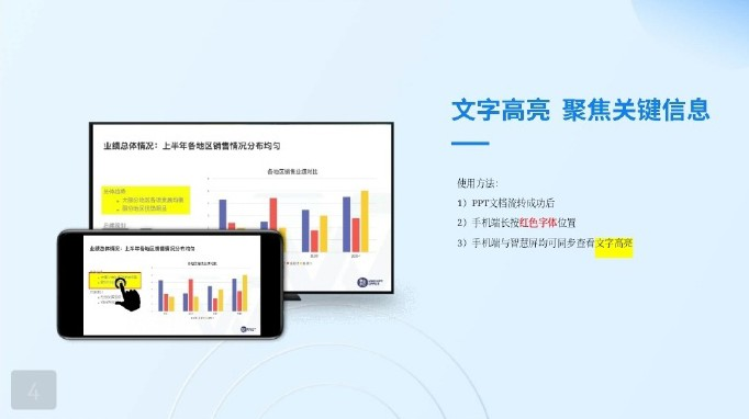WPS鸿蒙HarmonyOS版app正式版图1: