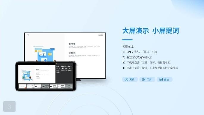 WPS鸿蒙HarmonyOS版app正式版图4: