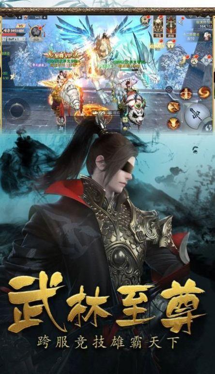 一剑开仙路手游官方安卓版图2: