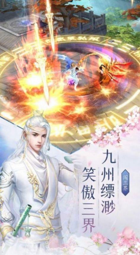 万灵山海之境觉醒手游最新官方版图片1