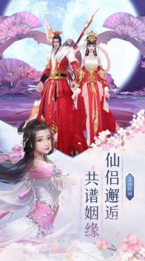万灵山海之境觉醒手游最新官方版图2: