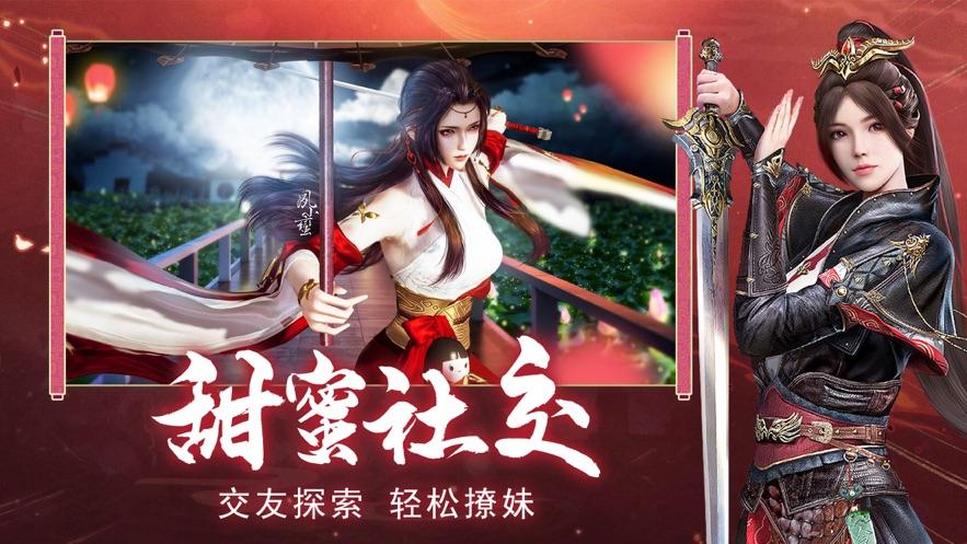 凡人修仙录飞仙问道手游官方最新版图2: