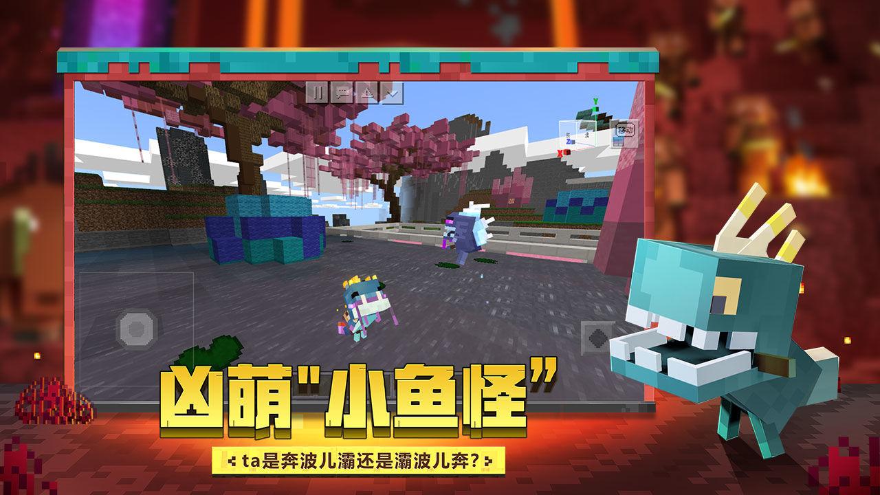 手机版mc斗罗大陆生存下载整合包最新版图片1
