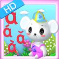 宝宝学拼音识字app