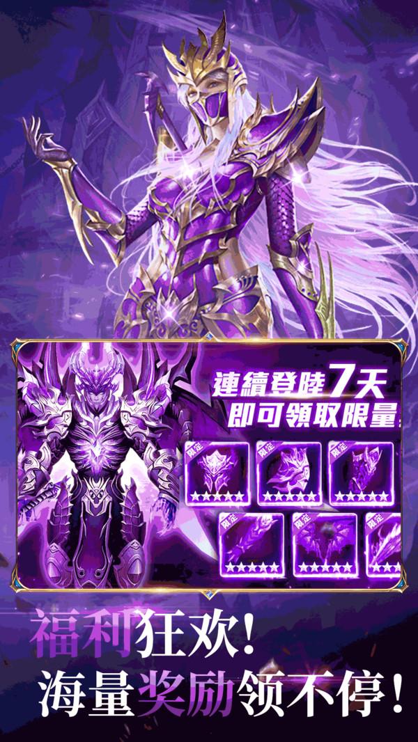 冰雪王座觉醒奇迹手游官方安卓版图3: