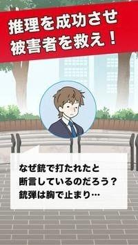 推理男孩游戏汉化版安装包下载图1: