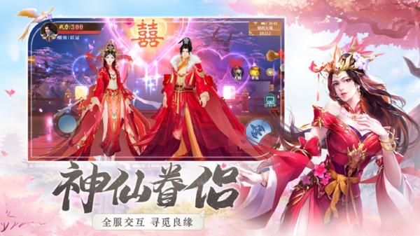 紫府苍穹仙侠情缘手游官方安卓版图3: