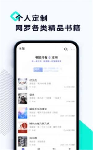燃文阁app手机版图片1