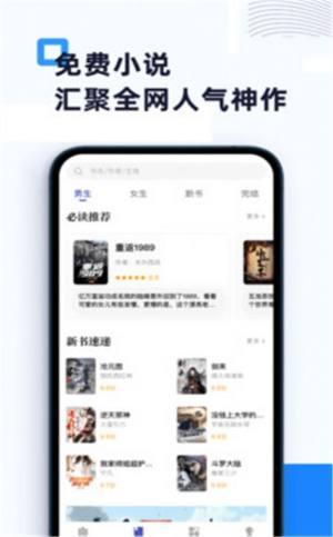 燃文阁app图2
