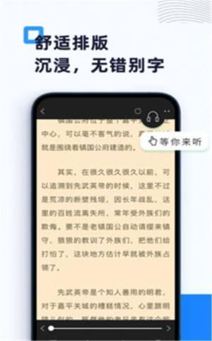 燃文阁app图1