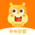 券券联盟app