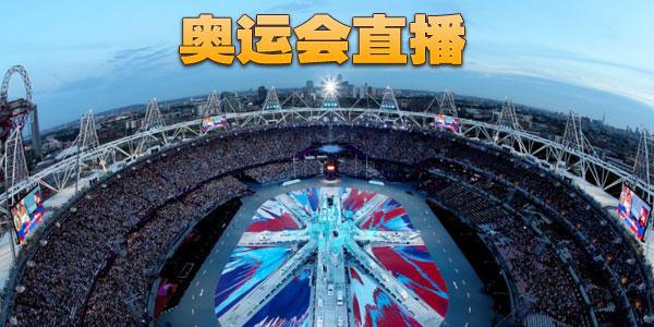 2021奥运会直播app大全
