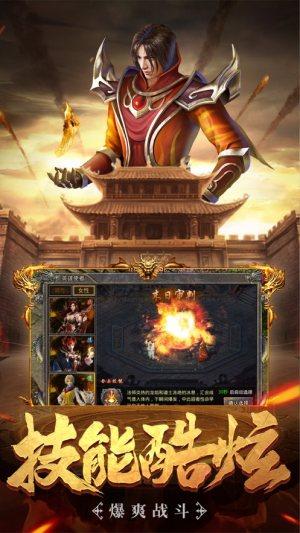 天武大陆迷失神器游戏官方最新版图片1