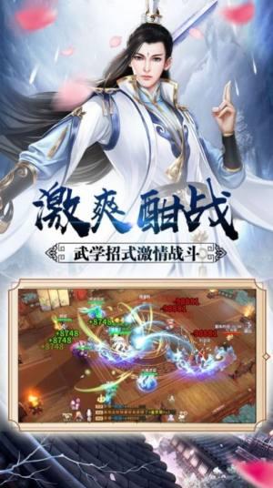 逍遥游之江湖手游官方安卓版图片1