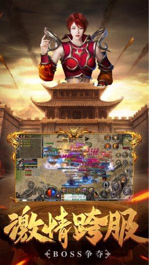 天武大陆迷失神器官方版图3
