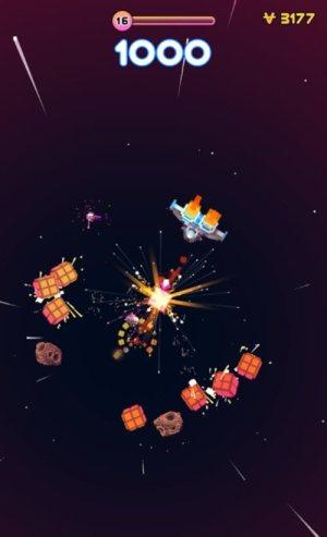 像素宇宙飞船游戏图1