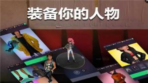 劲乐幻想游戏图3