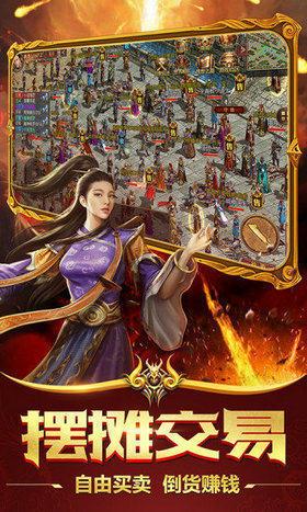新斗罗传奇游戏手机版下载图片1