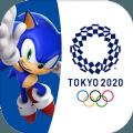 索尼克在2020東京奧運會官方下載安卓版正版 v1.0