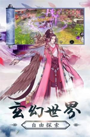 赤狐帝姬手游图2