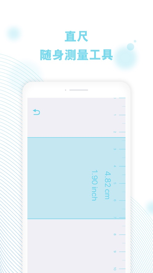 cerulean小工具app軟件安卓下載圖1: