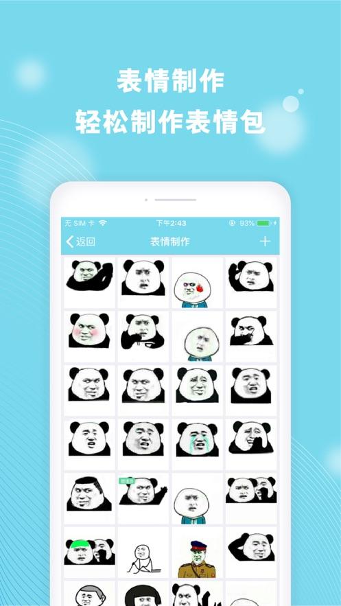 cerulean小工具app軟件安卓下載圖4: