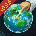 world box0.9.6最新破解版汉化下载 v0.10.1