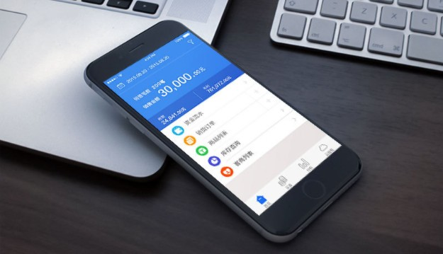 手机记账软件专区