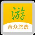合众悠选app