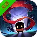 元气骑士破解版最新版3.2.3可联机中文下载无邪 v3.2.3